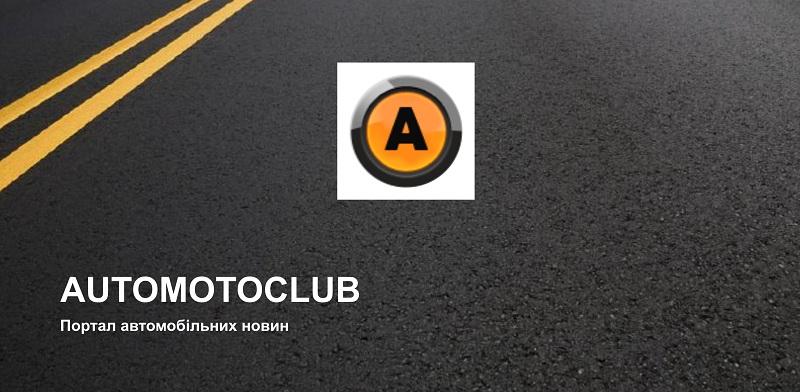 auto_m.jpg (110.99 Kb)