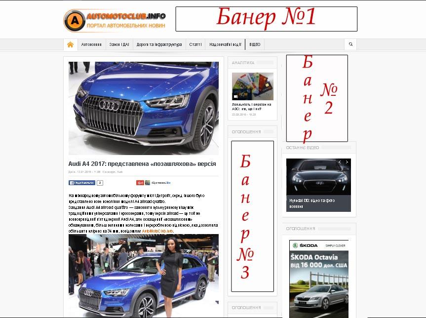 automoto_kopiya.jpg (130.13 Kb)
