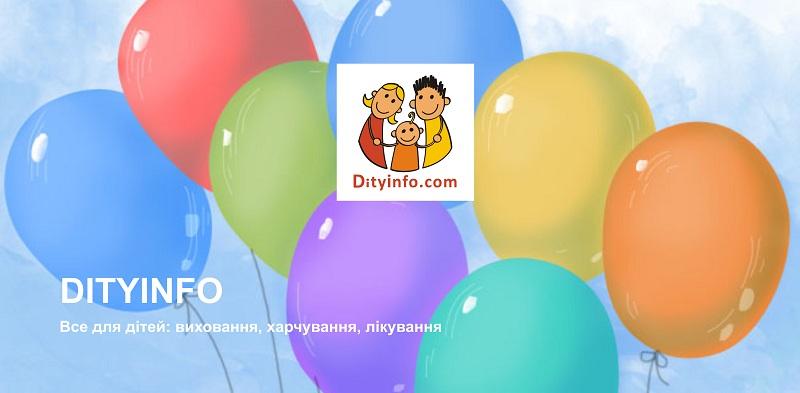 dity_m.jpg (66.04 Kb)