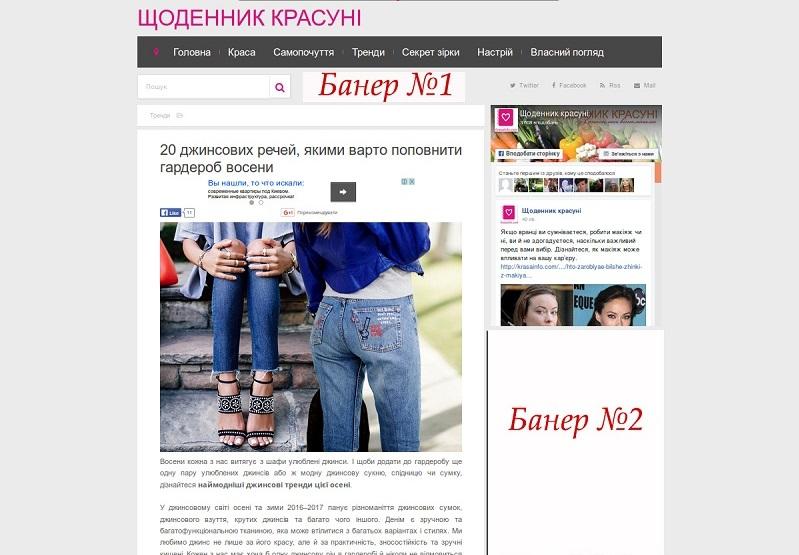 krasa-3_kopiya.jpg (147.29 Kb)
